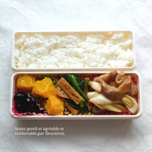 【食育日記】No.887♡豚肉と白菜のあっさり鍋♡今朝の筆文字No.417「物より人を大切に」