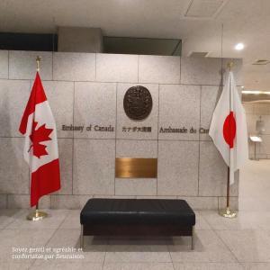 ◆日加修好90周年◆カナダ観光局新ブランド「For Glowing Hearts」イベントに参加