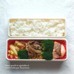 【食育日記】No.894♡牛肉と白菜の炒め物♡今朝の筆文字No.424「機敏な行動」