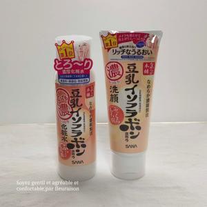 【秋冬コスメ】サナ なめらか本舗  豆乳イソフラボン 濃しっとり♪