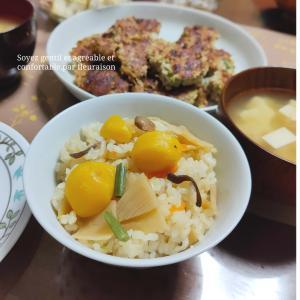 【食育日記】No.922♡簡単ハンバーグ♡今朝の筆文字No.452「備えと余裕」