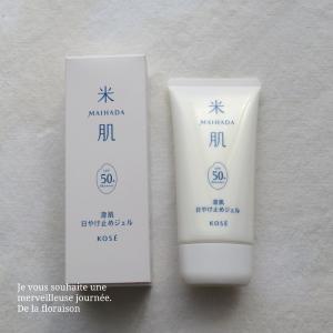 ◆レポ3◆春の紫外線対策に♡みずみずしい使い心地「KOSE米肌 澄肌日やけ止めジェル」