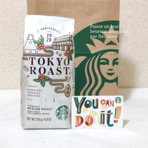 【スタバ】おうちスタバに「TOKYO ロースト×2袋」コーヒークリップも