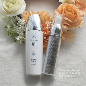 ◆レポ7◆モニター2ヶ月目♡KOSE米肌 肌潤美白化粧水と肌潤美白エッセンス