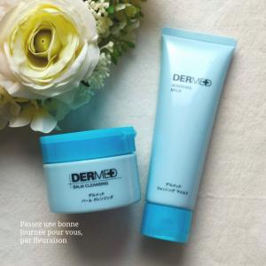 ◆美肌ケア◆デルメッドで美肌をつくる!春のHow to 洗顔ケア