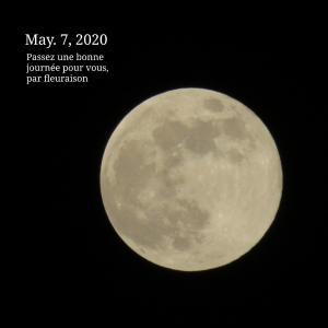 【月の暦】今日5月7日19時45分は、蠍座の満月