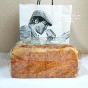 【贅沢デザート食パン♡くちどけの朝じゃなきゃ‼期間限定「バニラの朝も♡」】