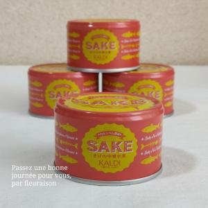 【カルディ】災害時の保存食にも♡箱買いしたい「SAKE  の中骨水煮]で簡単サラダ