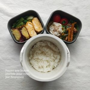 【食育日記】7/9No.1134♡青椒肉絲♡今朝の筆文字No.664「腹八分目」