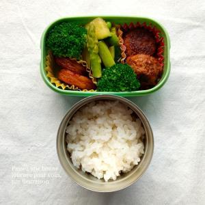 【食育日記】8/3No.1159♡ピーマンの肉詰め♡今朝の筆文字No.690「独創性」