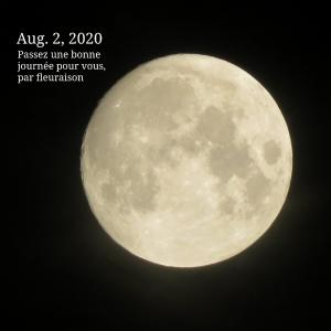 【月の暦】日付が変わってすぐ、明日8月4日0時59分は、水瓶座満月です