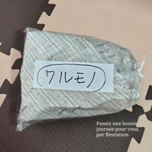 【食育日記】8/6No.1162♡豚肉の甘辛焼き♡今朝の筆文字No.693「能力より人格」