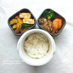 【食育日記】9/30No.1217♡牛肉のすき焼き風♡今朝の筆文字No.748「心と伝統文化」