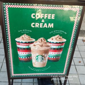 【スタバ】今日まで♡ホリデーカップで、幻のレアドリンク登場♡コーヒー&クリーム ラテ