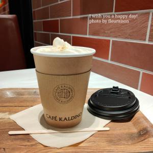 ◆リビングWeb◆カルディ◆全国で10店舗だけ♡「カフェカルディーノ」でチャイラテとパン