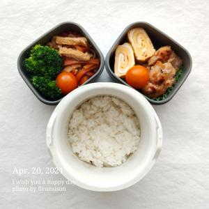 【食育日記】4/20No.1318♡毎日お弁当の数が変わるけど、ラクに作るコツ