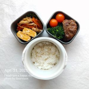 【食育日記】4/21No.1319♡夕食のおかずをアレンジ!お弁当に簡単手作りおかずを入れるコツ