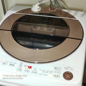 【母の日】新しい洗濯機♡
