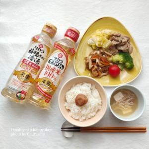 """【宝酒造×レシピブログ】""""本みりん""""と""""料理のための清酒""""で毎日食べても飽きない「かんたん煮物」"""