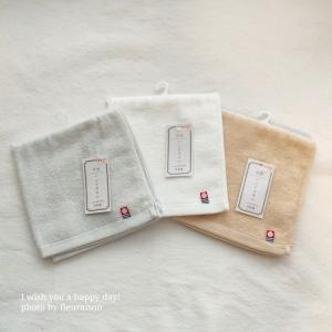 ◆リビングWeb◆100均◆今治タオルをキャンドゥでまとめ買い♡人気のグレーは入荷