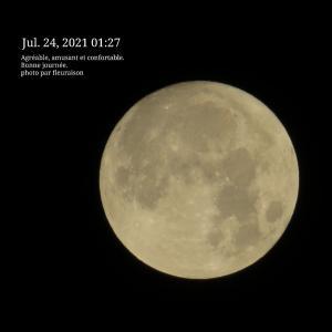 【月の暦】今日7月24日11時37分は、水瓶座満月♡