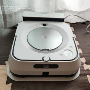 【アイロボット】レポ2♡毎日の床掃除に♡「ブラーバ ジェット m6」1ヶ月半モニター
