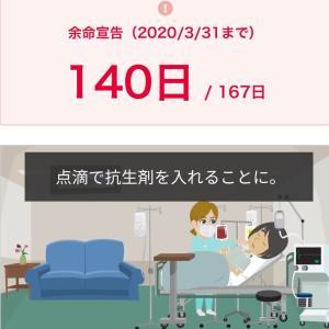 2020年11月21日4コマ絵日記 西見健吉さん