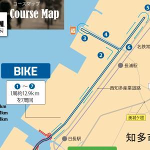 アイアンマン70.3セントレア知多半島JAPAN2020【バイク編①】