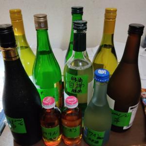 私のファ−ムの隣人さんから酒が送られてきました、