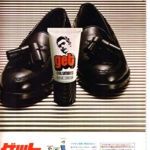人はその人の靴を見るという