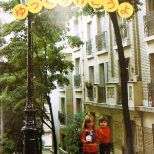 カップヌードル in パリ