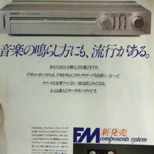 エアチェックのラジオにはアンテナが必要だ