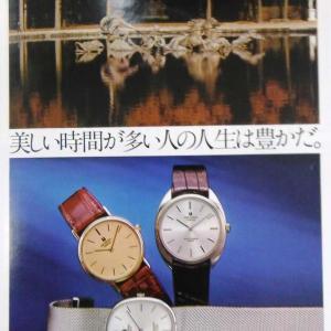 エレガントな時計のターゲットとは