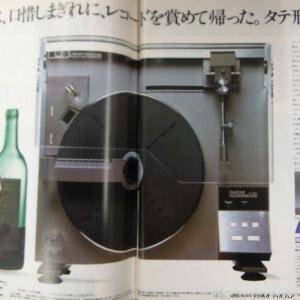 タテ形リニア・レコードプレーヤー