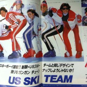 スキーチーム