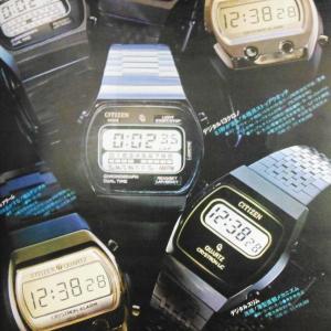 シチズン・デジタル時計