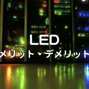 「大型ビジョンはなぜLEDなのか?」LEDのメリットとデメリットを知れば理解が進む