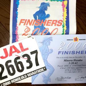 マラソンの自己ベスト、どこまで伸びる?