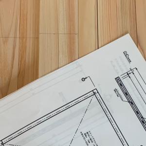 二連木枠の注文(02)