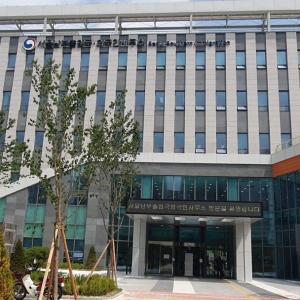 ソウル南部出入国管理事務所!移動してます!