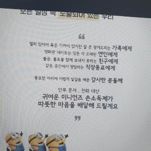 韓国らしい、キャッチコピー
