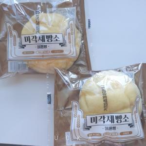 韓国で本当に美味しくないもの。