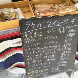 山街グルメ#11(北鎌倉・タケル クインディチ)