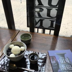 鎌倉・寄リ道 #16( 小町通り・和風喫茶くるみ )