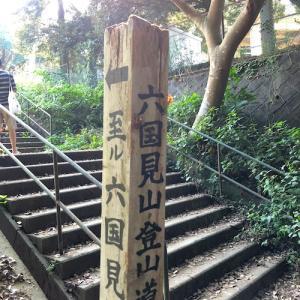 鎌倉・長窪の切通