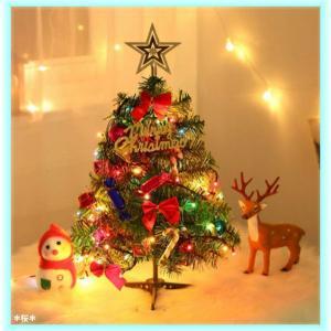 街はクリスマスバージョンに&イルミネーション見に行く予定ある?