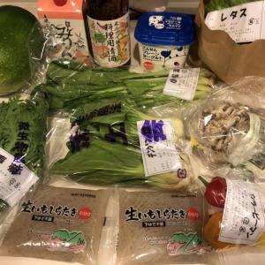 【第4回10月】パルシステム埼玉の食材で作ったレシピを公開!
