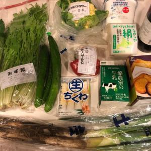 【第5回10月】パルシステム埼玉の沃土会のお野菜で作ったレシピ公開