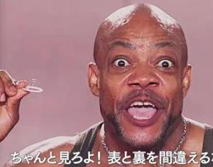 名古屋競輪MK決勝