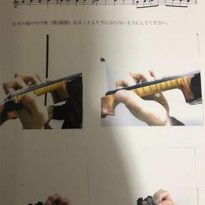 ヴァイオリンに特化したブログを開設しました